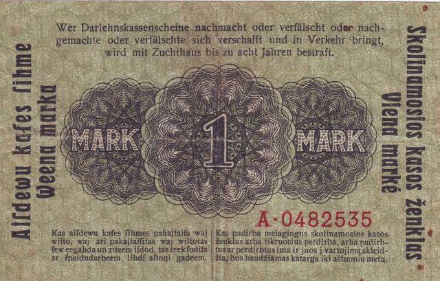 File:Reverse Ostmark.jpg
