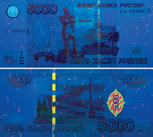 5000 rubley ultraviolet