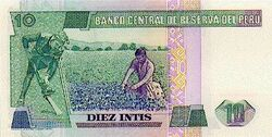 10 Peruvian inti banknote reverse