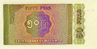File:50 pya note 1994 reverse.jpg