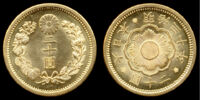 Japanese 20 yen coin