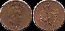 Zambia 2 ngwee 1983