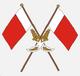 Coat of arms of Ajman-infobox