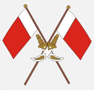 File:Coat of arms of Ajman-infobox.png