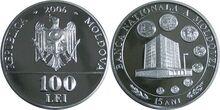 Moldova 100 lei BNM 2006