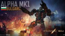 Alpha MK1