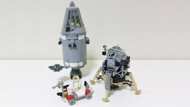 Apollo11One