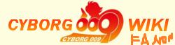 Cyborg 009 Fanon Wiki