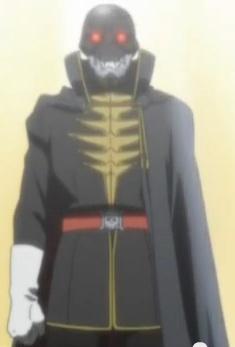 File:Black Skull.jpg