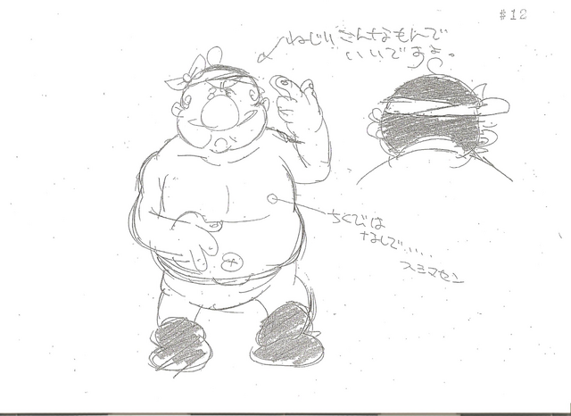 File:Cyborg 006-Model Sheet4.png