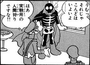 Skull Prologue1965
