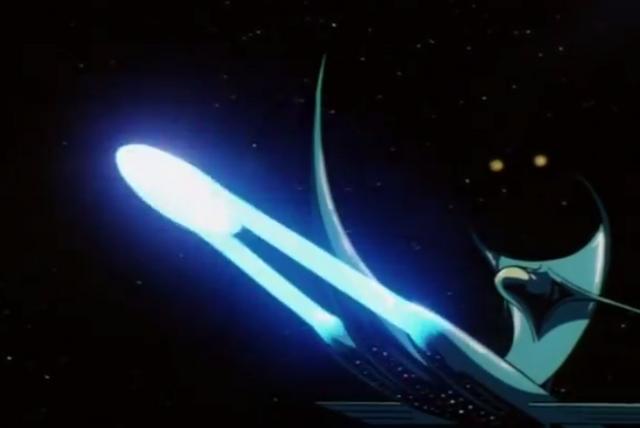 File:Nova Missile 2.png