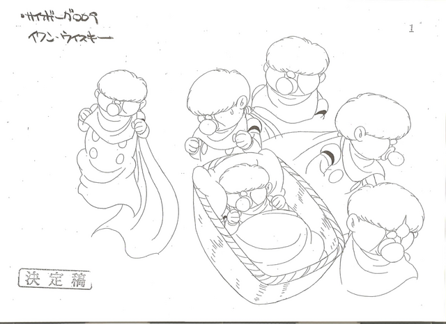 File:Cyborg 001-Model Sheet.png