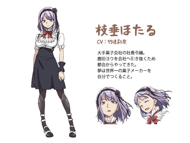 File:Shidare-Hotaru-Reference.png