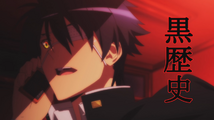 AnimeChuunibyuo1