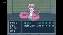 AnimeLamiaGame1