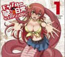 Monster Musume I ♥ Monster Girls Volume 1