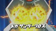 Mega thunder cross 005