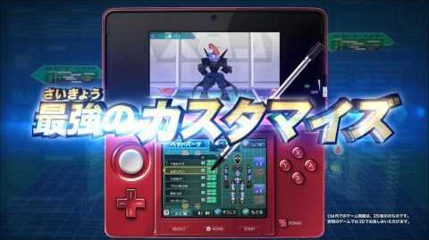 【TVCM】『ダンボール戦機 爆ブースト』ニンテンドー3DSで登場篇