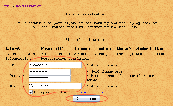 File:Registration Step 1.png