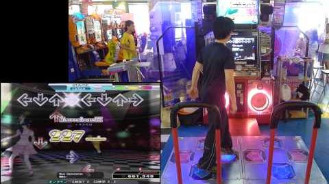 DDR2013 New Generation (DDP BDP) 2013.09