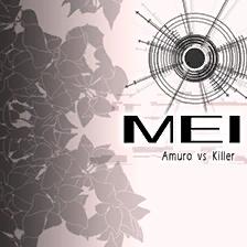File:Mei (DDR II).png