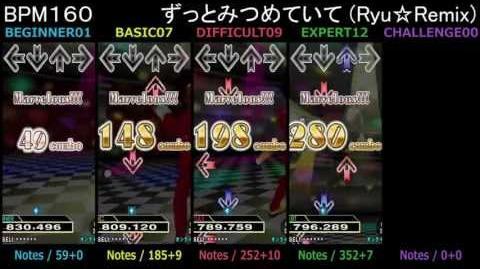DanceDanceRevolution ずっとみつめていて (Ryu☆Remix) - SINGLE