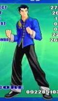 Akira third outfit