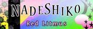 Nadeshiko (DDR X US)