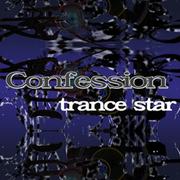 Confession (DDR2013)