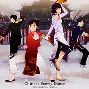Chinese Snowy Dance