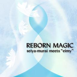 File:REBORN MAGIC.png