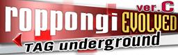 File:Roppongi EVOLVED ver.C (X2 CS).png