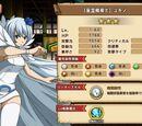 Yukino - Celestial Spirit Mage (event)