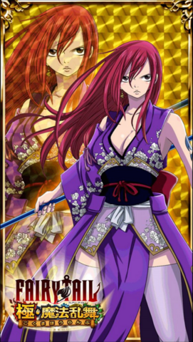 File:Erza - Robe of Yuen card.png
