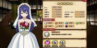 Wendy - Wedding (limited)