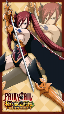 File:Erza - Flame Empress Armor card.png
