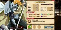 Lily - Magic War Division Commander (event)
