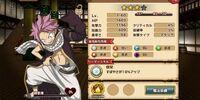 Natsu - Child (event)
