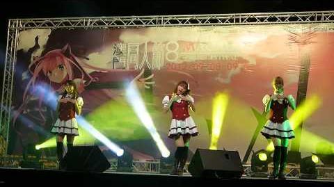 DANCEROID in Macau Comic Festival 2012