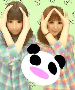 File:Manakoyuzuki.jpg