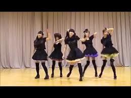 File:Danceroid200.jpg