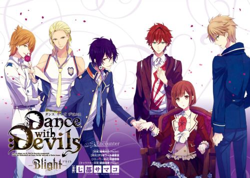 File:Dance with Devils -Blight-.jpg