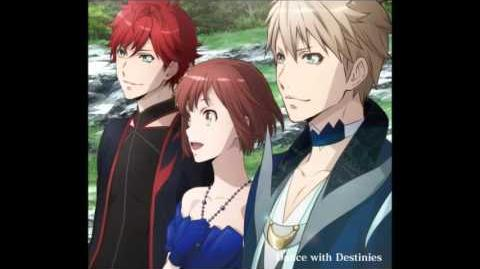 Dance with Devils Musical Collection OST Soundtrack 風の予感
