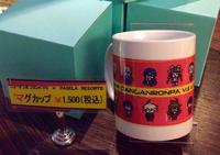 DRV3 cafe collaboration cast mug (1)