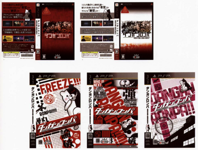 File:Danganronpa Visual Fanbook Cover Designs (02).png