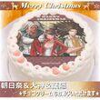 Priroll DR1 Priroll Christmas Sakura Aoi Yasuhiro