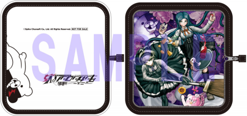 File:Danganronpa V3 Preorder Bonus Pouch from WonderGOO.png