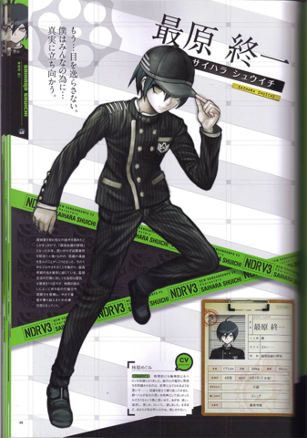 File:Art Book Scan Danganronpa V3 Shuichi Saihara Profile.png