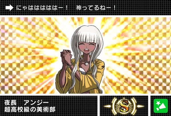 File:Danganronpa V3 Bonus Mode Card Angie Yonaga S JP.png